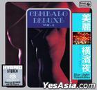 Blue Light Yokohama CEMBALO DELUXE VOL. 2 (SACD)