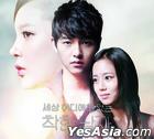 世界のどこにもいない優しい男 韓国ドラマOST Part. 2 (KBS) + 筒入りポスター