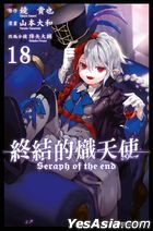 Seraph Of The End (Vol.18)