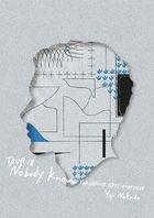 TOUR 18 Nobody Knows YOKOHAMACITY RHAPSODY  (Japan Version)