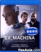 Ex Machina (2015) (Blu-ray) (Hong Kong Version)