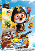 Pororo, Treasure Island Adventure (DVD) (Theater Version) (Korea Version)
