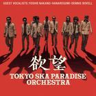 Yokubou (ALBUM+DVD)(First Press Limited Edition)(Japan Version)