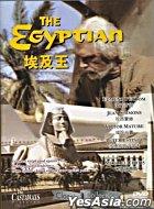 The Egyptian (Hong Kong Version)