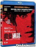 The Call (2013) (Blu-ray) (Hong Kong Version)