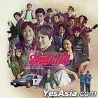 The Fiery Priest OST (SBS TV Drama)