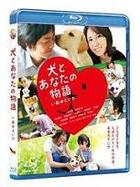 Happy Together - All About My Dog (Blu-ray) (Japan Version)