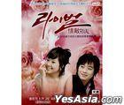 Rival (2002) (DVD) (Ep. 1-20) (End) (Mandarin Dubbed) (SBS TV Drama) (Taiwan Version)