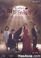 鋼琴下的祕密 (DVD) (完) (韓/國語配音) (SBS劇集) (台灣版)