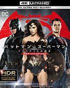 Batman v Superman: Dawn of Justice (4K Ultra HD + 2D Blu-ray) (Ultimate Edition) (Japan Version)