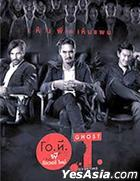 O.T.  Ghost Overtime (DVD) (Thailand Version)