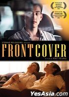 Front Cover (2015) (DVD) (US Version)