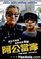 The War With Grandpa (2020) (DVD) (Taiwan Version)