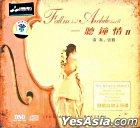 Fallin Love Awhile 2 DSD (China Version)
