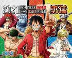 One Piece - Pirate Calendar - Yuumou - 2021 Desktop Calendar (Japan Version)