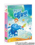 Balloopo Vol. 2 (DVD) (Korea Version)