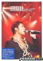 安哥對唱音樂會カラオケ (2DVD + Bonus AVCD)
