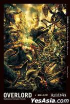 Overlord (Vol.4) Xi Yi Ren Yong Zhe Men (Fictions)