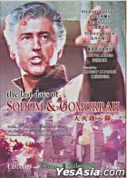 The Last Days Of Sodom & Gomorrah (DVD) (Hong Kong Version)