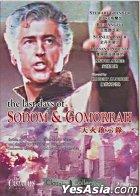 The Last Days Of Sodom & Gomorrah (DVD) (Hong Kong Version)