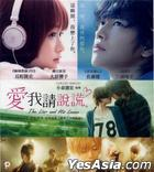 The Liar and His Lover (2013) (VCD) (Hong Kong Version)