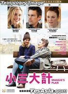 Maggie's Plan (2015) (Blu-ray) (Hong Kong Version)