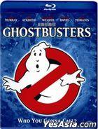 Ghost Busters (Blu-ray) (Korea Version)