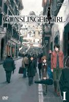 Gunslinger Girl - IL Teatrino (DVD) (Vol.1) (First Press Limited Edition) (Japan Version)