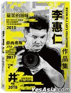 Kevin H.J. Lee's Collection (DVD) (3-Disc Edition) (Taiwan Version)
