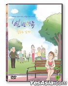 Family Story - Dancing Man (DVD) (Korea Version)