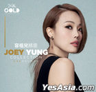 Joey Yung Collection (24K Gold CD)