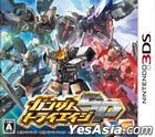 Gundam: Try Age SP (3DS) (Japan Version)