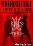 Dong Bang Shin Ki Live Tour 2012 -TONE- (DVD) (2-Disc) (Normal Edition) (Korea Version)