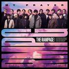 MY PRAYER (SINGLE+DVD) (Japan Version)