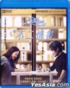Book of Love (2016) (Blu-ray) (English Subtitled) (Hong Kong Version)