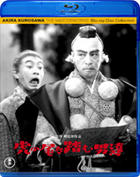 The Men Who Tread on the Tiger's Tail (Blu-ray) (Japan Version)