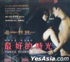 Three Times (Hong Kong Version)