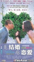 Be In Love After Marriage (H-DVD) (End) (China Version)