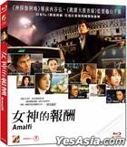 Amalfi (Blu-ray) (English Subtitled) (Hong Kong Version)