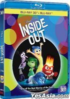 Inside Out (2015) (Blu-ray) (2D + 3D) (Hong Kong Version)