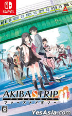 Akiba's Trip: First Memory (Normal Edition) (Japan Version)