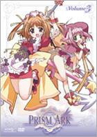 Prism Ark (DVD) (Vol.3) (日本版)