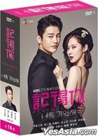 Remember You (2015) (DVD) (Ep.1-16) (End) (Multi-audio) (KBS TV Drama) (Taiwan Version)