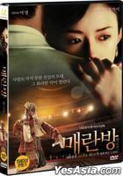 Forever Enthralled (DVD) (Korea Version)