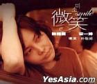 Smile (VCD) (Hong Kong Version)