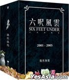 Six Feet Under The Complete Collection (DVD) (Taiwan Version)