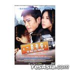 The Road Less Traveled (2010) (DVD) (Taiwan Version)