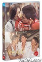 The Outsiders (2018) (DVD) (Korea Version)