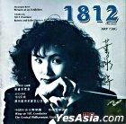 1812 24K (China Version)