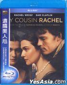 My Cousin Rachel (2017) (Blu-ray) (Taiwan Version)